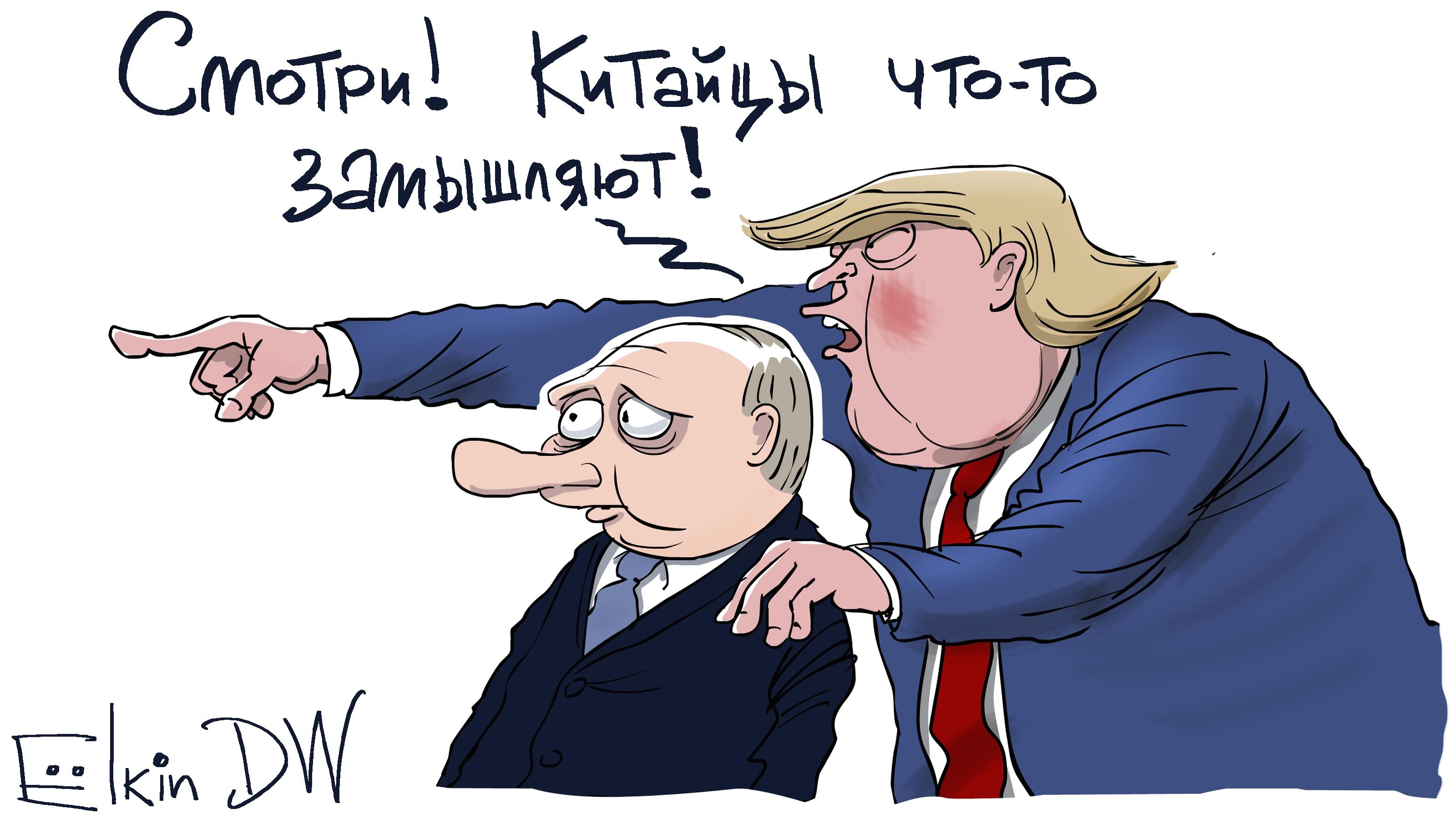 ІНФОРМАЦІЙНИЙ ОГЛЯД НА РАНОК 26.10.2018