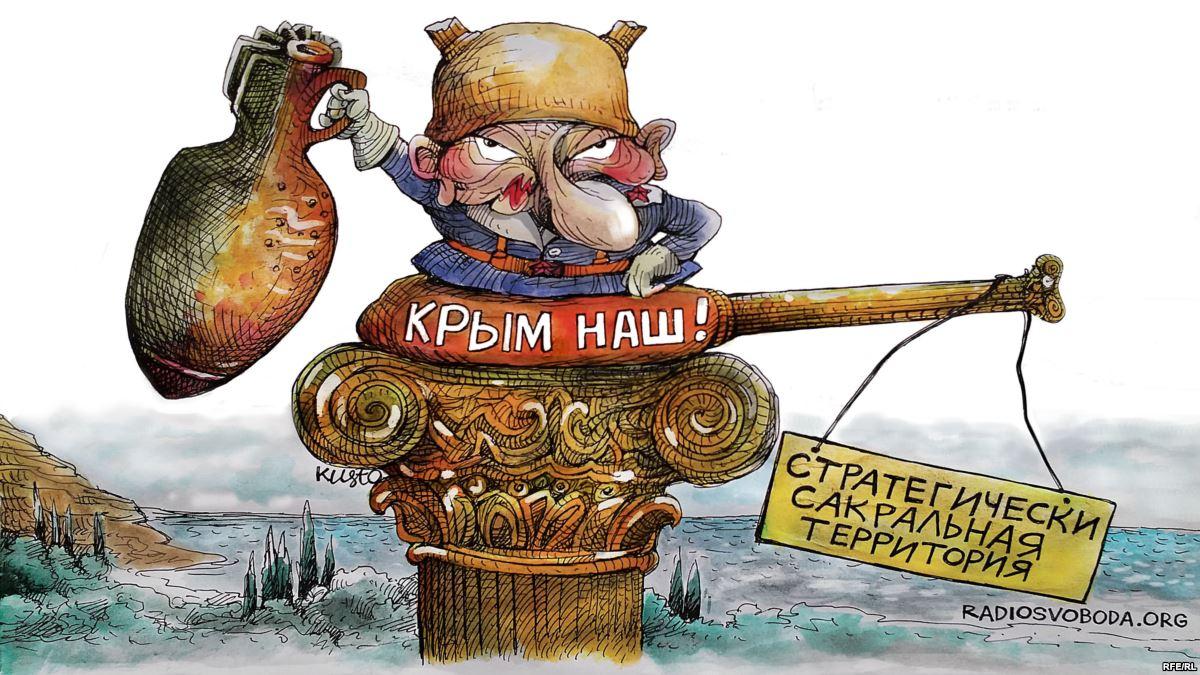 ІНФОРМАЦІЙНИЙ ОГЛЯД НА РАНОК 14.11.2018