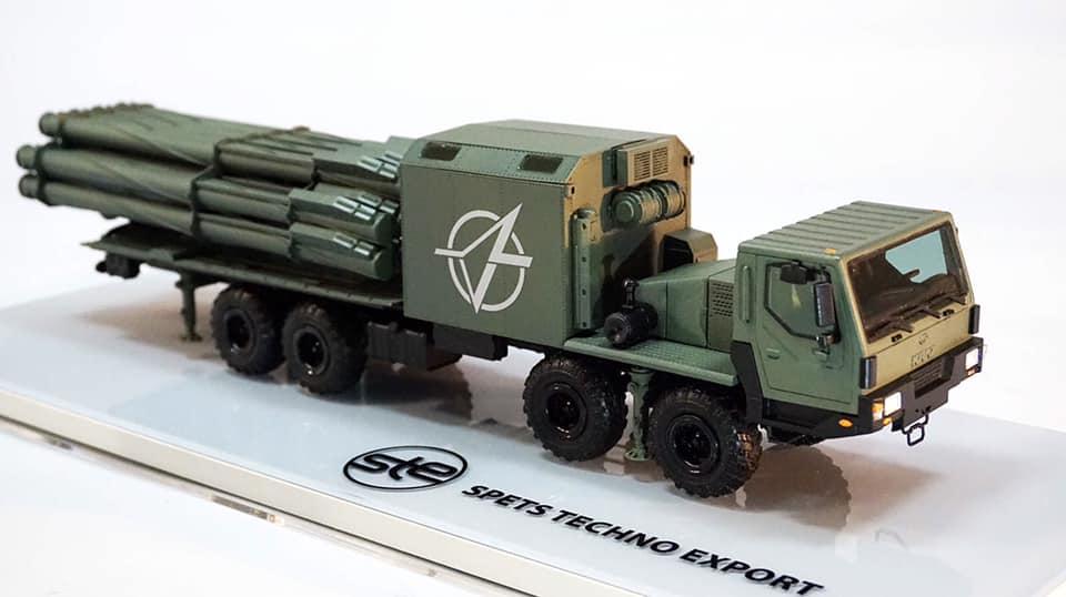 """В українській армії з'явиться перший штатний підрозділ, озброєний ракетним комплексом """"Вільха"""" - Цензор.НЕТ 4041"""