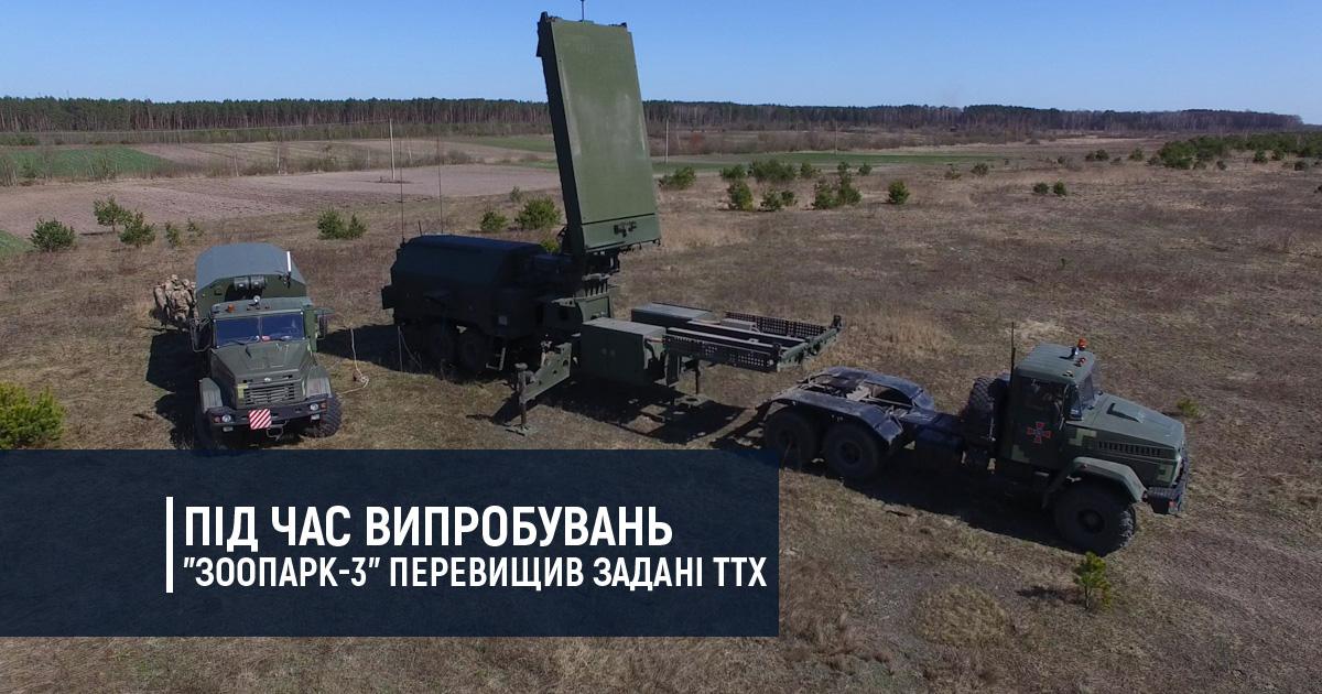 Від початку доби ворог чотири рази відкривав вогонь по позиціях ЗСУ на Донбасі, поранено бійця, - прес-центр ООС - Цензор.НЕТ 6426