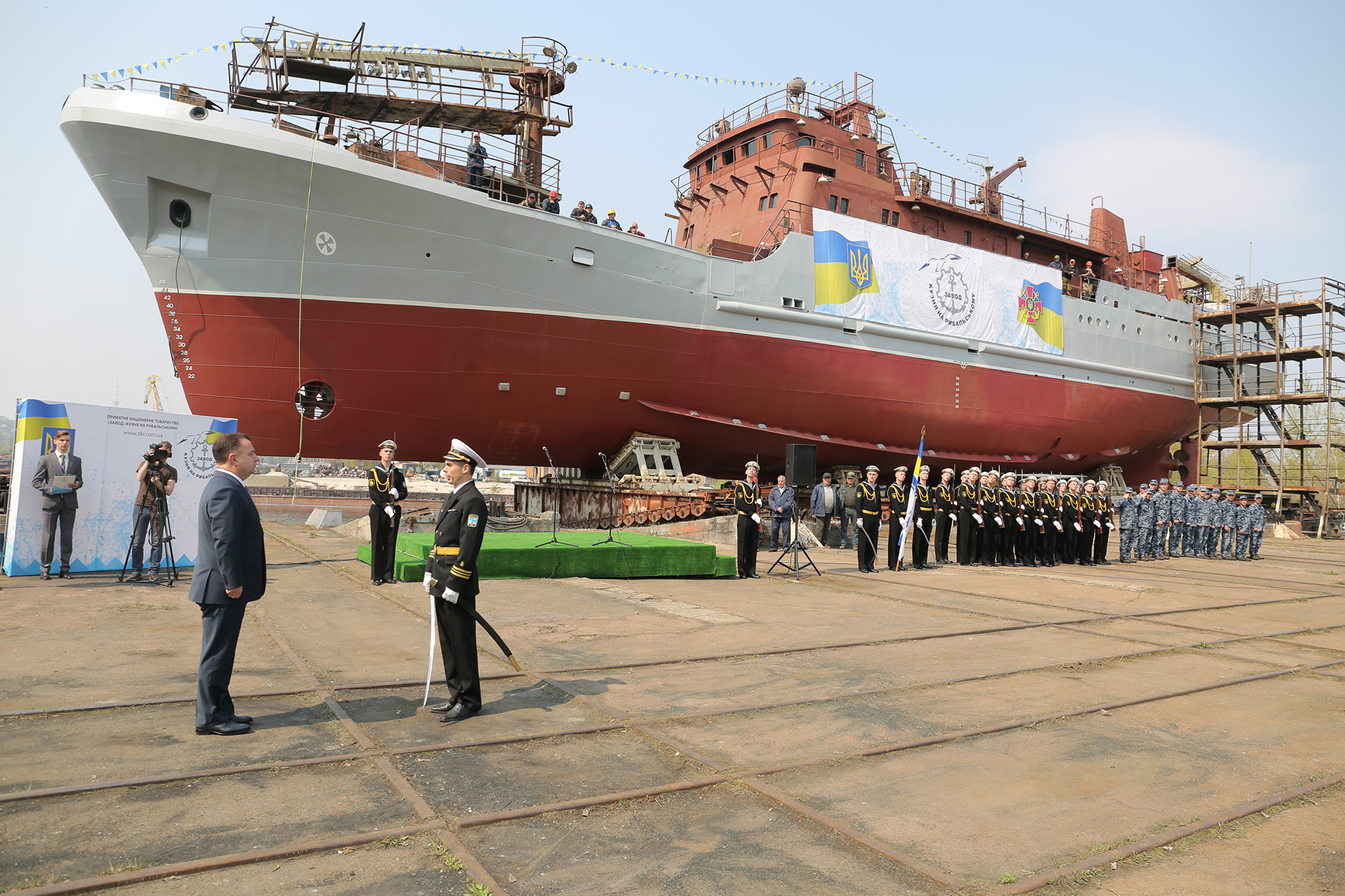 A new reinforcement for the Ukrainian Navy: New ship