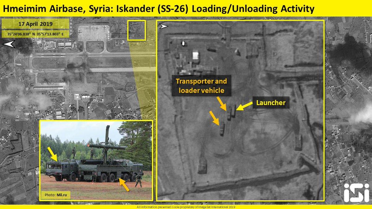 Що там в Сирії – хроніка подій за 14-17 квітня