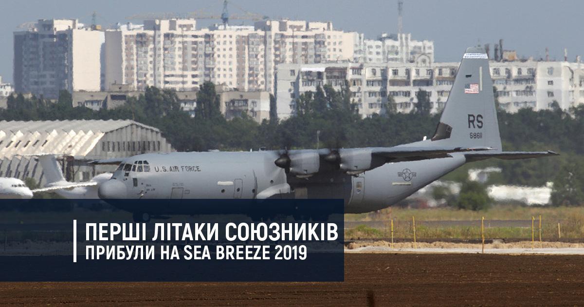 Перші літаки союзників прибули на Sea Breeze 2019