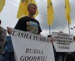 Україна хоче моніторити ЧФ РФ. Росіяни панікують…