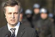 Наливайченко – голова СБУ