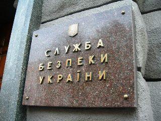 Наливайченко оголосив реформу військової контррозвідки