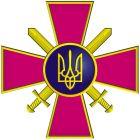 Емблема Сухопутних військ Збройних Сил України