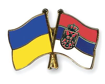 Україна і Сербія співпрацюватимуть у галузі оборони