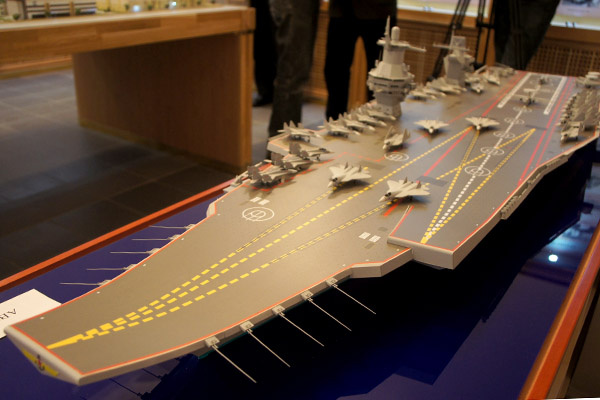 Model of the Storm aircraft carrier (Project 23000)