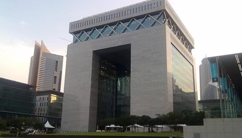 DIFC Building, Dubai, MilanKaRaja.com