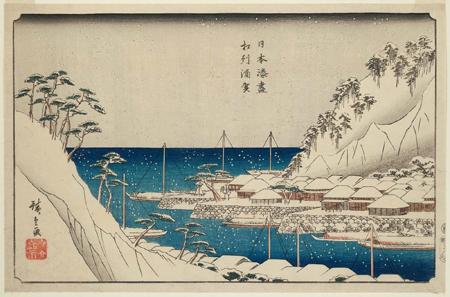 """A Milano la mostra """"Hokusai, Hiroshige, Utamaro"""", aperta fino al 29 gennaio"""