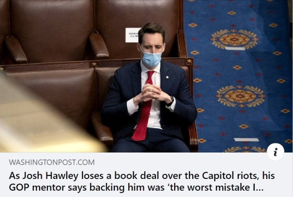 Hamster Alert: Josh Hawley Needs To Resign (Now!!) | MILANO411