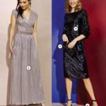 нарядная одежда аутлет Макс Мара Diffusione Tessile Milan весна и лето 2018
