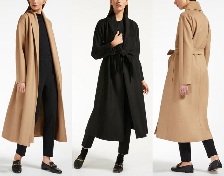 длинное пальто из шерсти Макс Мара
