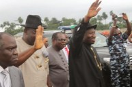 JONATHAN ARRIVES BY HELICOPTER IN HIS HOMETOWN OTUOKE!