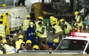 THREE NIGERIANS INJURED IN MECCA CRANE COLLAPSE!