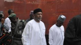 DASUKIGATE...ANOTHER N1.4 BILLION FRAUD DISCOVERED...MORE COMPANIES NAMED!