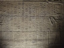 Honest-to-goodness hieroglyphics