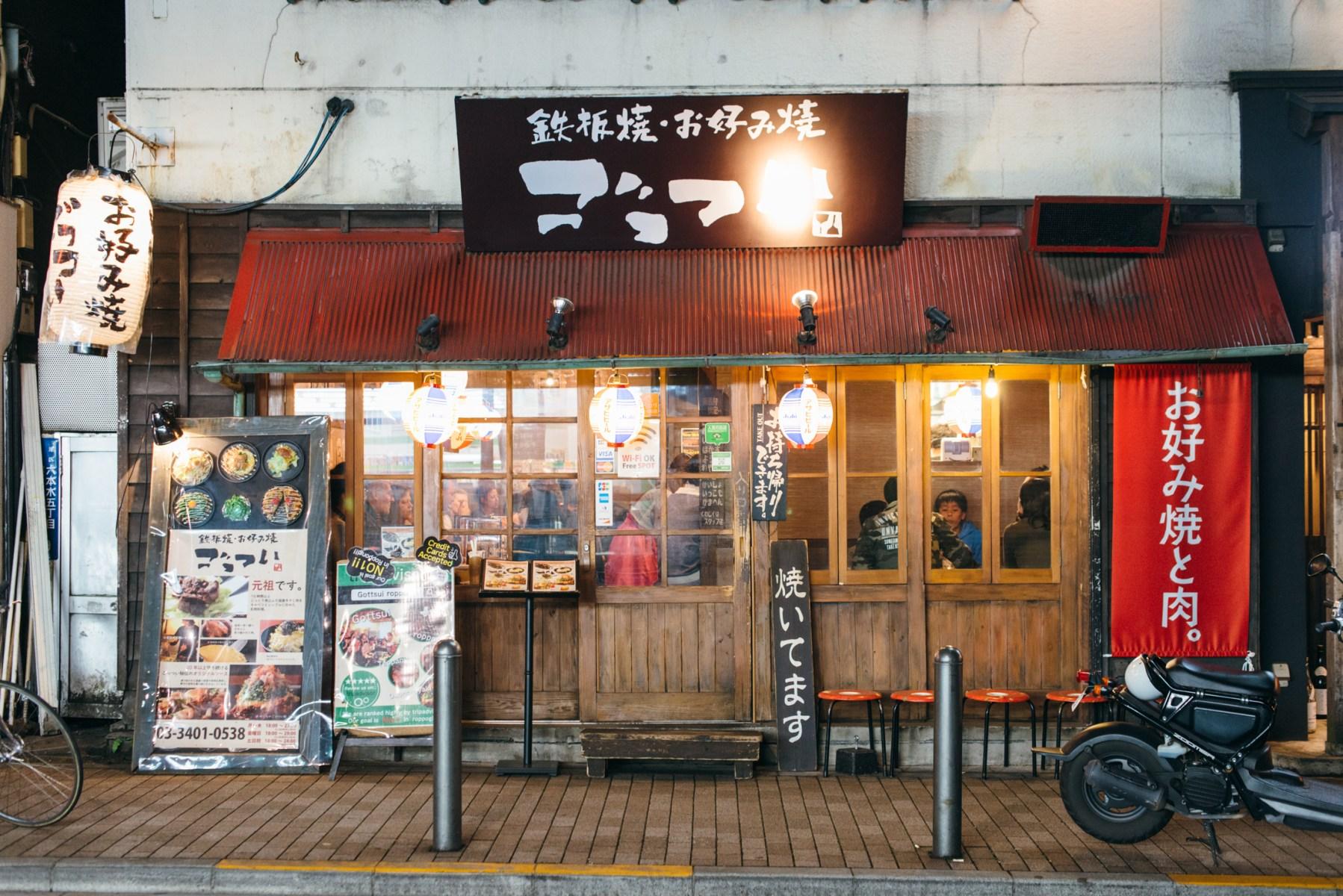 tokyo_21