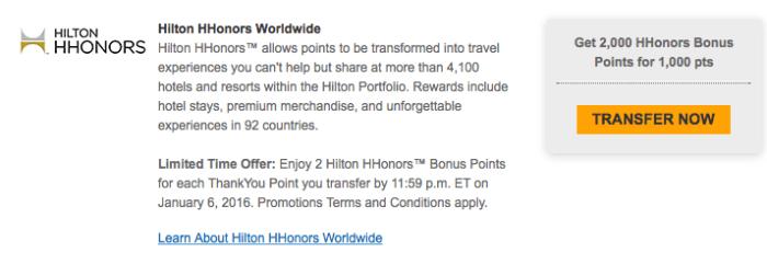 citi hilton transfer bonus
