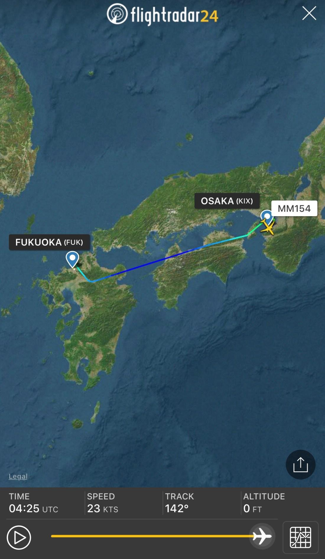 廉航飛行體驗 – Peach 樂桃航空FUK-KIX 福岡至大阪關西 – 里程資訊臺 – 用里程開始下一段旅行