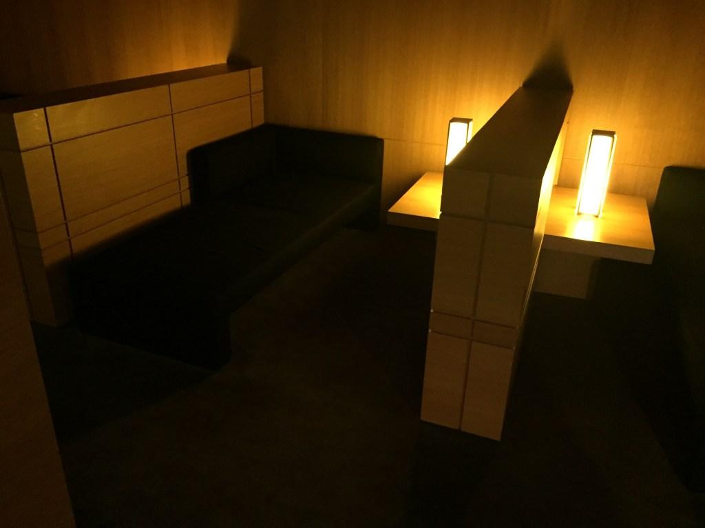 Miro Lounge BCN