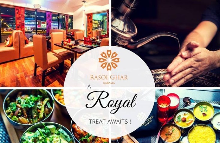 Rasoi Ghar Places for Vegetarian Food in Dubai
