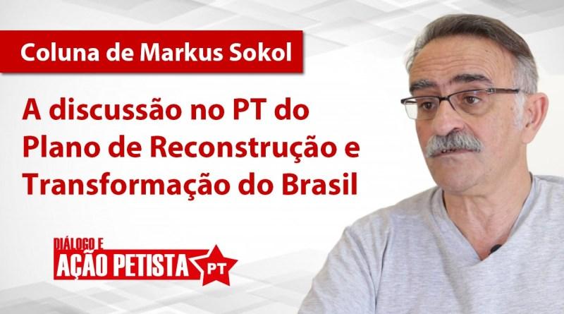Coluna Sokol - plano reconstrucao