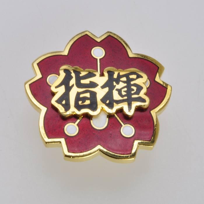 Japan Fire Brigade Merit Medal Order Japanese Army Badge Insignia 11