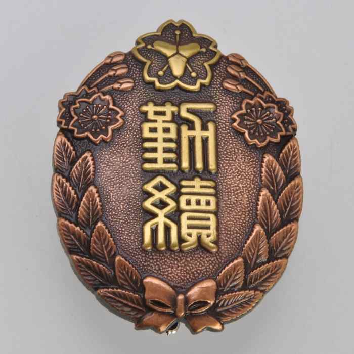 Japan Fire Brigade Merit Medal Order Japanese Army Badge Insignia 12