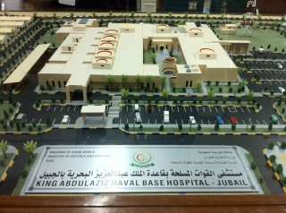 Image result for King Abdul Aziz Naval Hospital