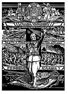 A UPA propaganda poster.