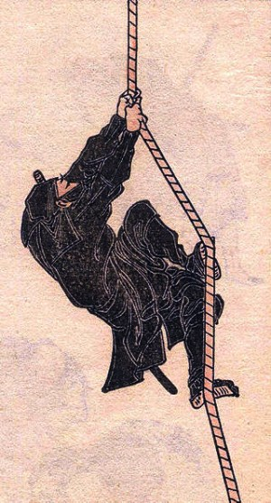 A 19th Century sketch of a Ninja.