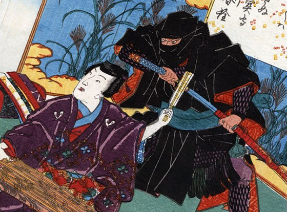 When it comes to the ninja, separating myth from fact can be daunting. (Image source: WikiCommons)