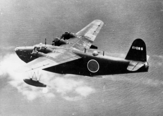 A Japanese H8K bomber. (Image source: WikiCommons)