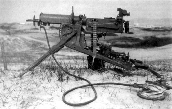 Image result for maxim machine gun