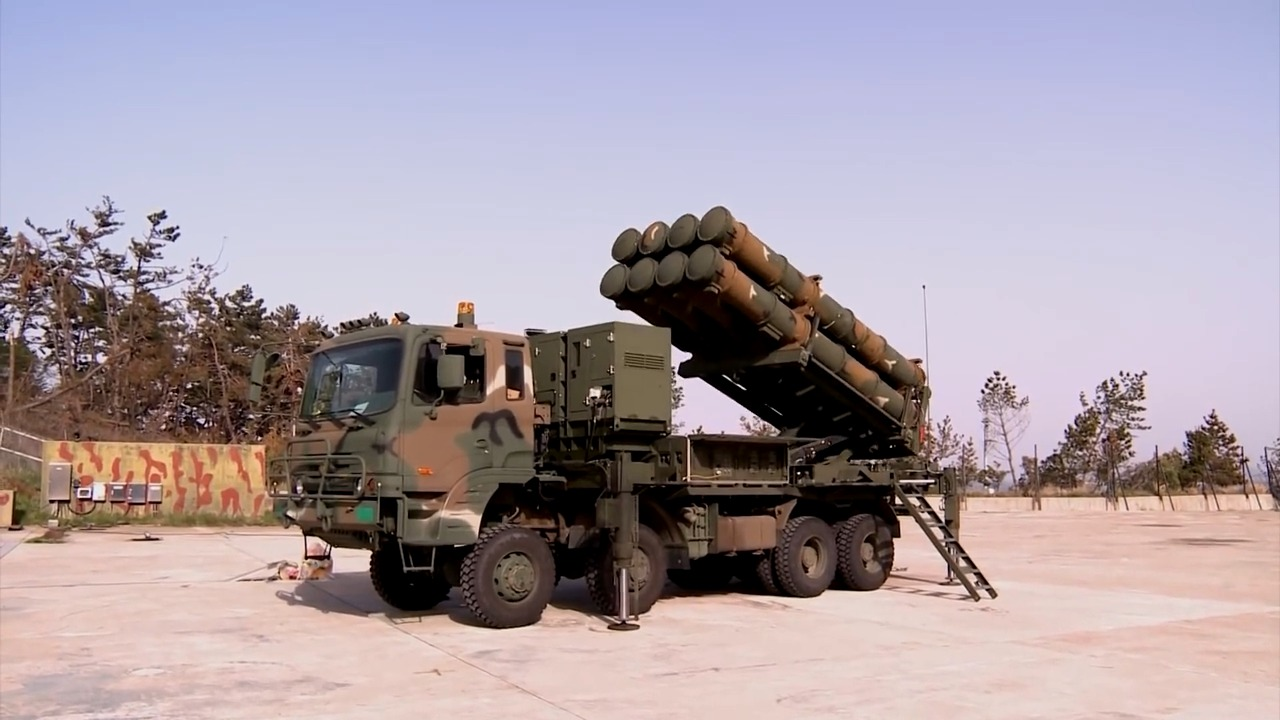 KM-SAM Medium Range Surface-to-air Missile (SAM)