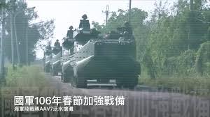 Republic of China Marine Corps AAV7