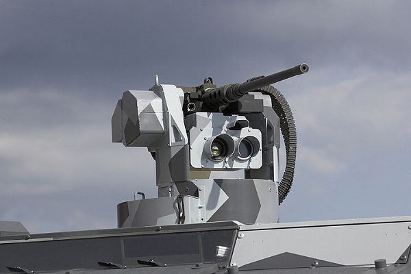Bofors LEMUR Remote controlled weapon station