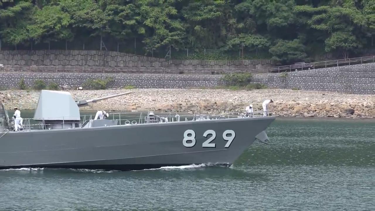 Shiritaka (PG-829) Hayabusa-class patrol boat