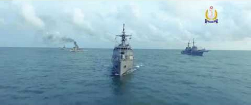 Bangladesh Navy Anirban Trailer