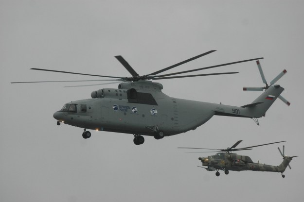 Mi-26T2 Heavy Transport Helicopter