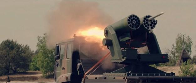 Stokrotka Daisy Artillery Rocket System