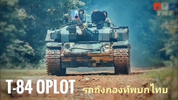 Royal Thai Army T-84 Oplot-T Main Battle Tank