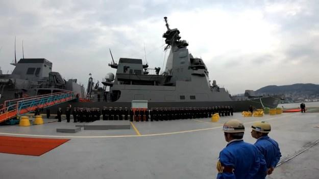 Asahi-class destroyer JS Shiranui (DD-120)