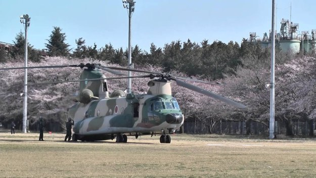 Japan Self-Defense Force CH-47J Medium-Transport Helicopter
