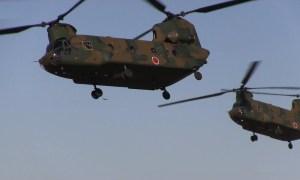 Japan Self-Defense Force CH-47J Medium-Transport Helicopter