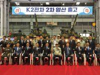 Hyundai Rotem K2 Main Battle Tank