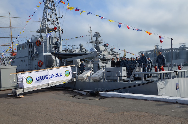 US Gives Ukraine Three Patrol Boats Ships, Three More to Follow