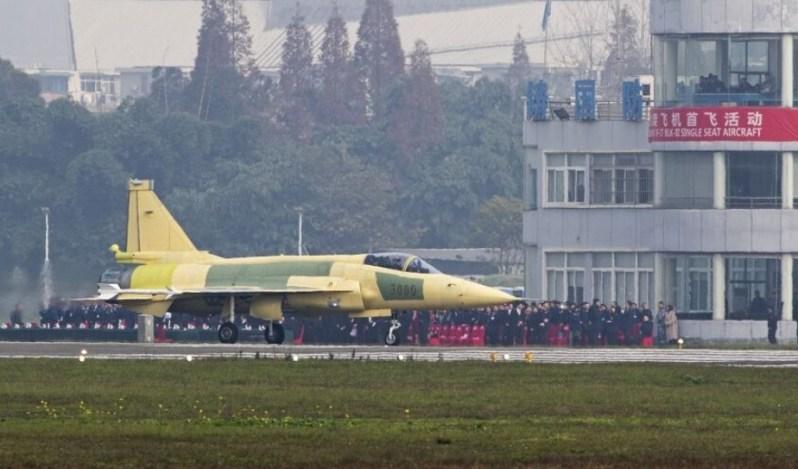 JF-17 Block III Multirole Combat Aircraft Prototype
